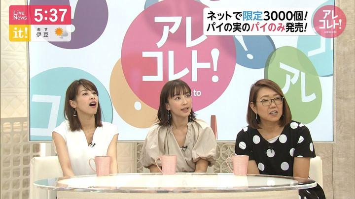 2019年05月10日加藤綾子の画像10枚目