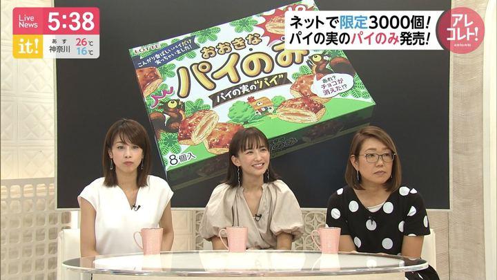 2019年05月10日加藤綾子の画像11枚目