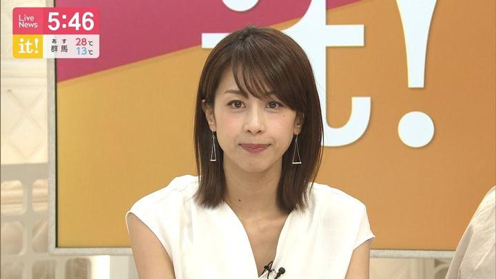 2019年05月10日加藤綾子の画像14枚目