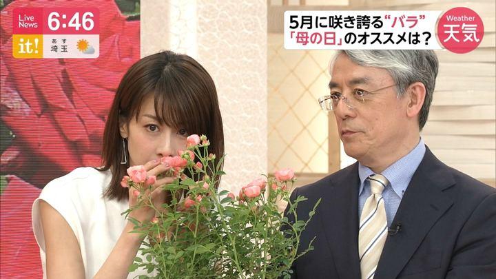 2019年05月10日加藤綾子の画像22枚目