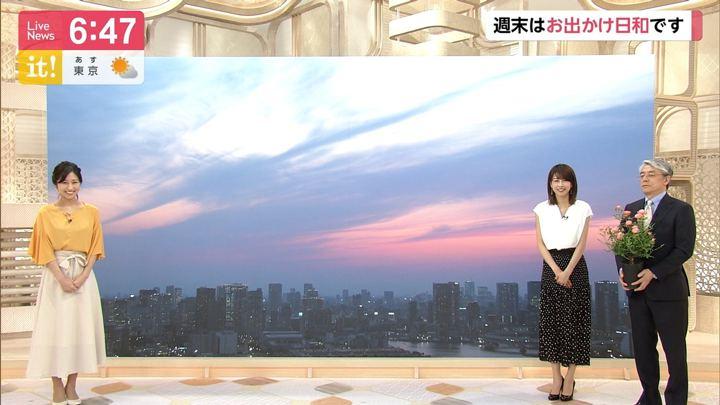2019年05月10日加藤綾子の画像23枚目