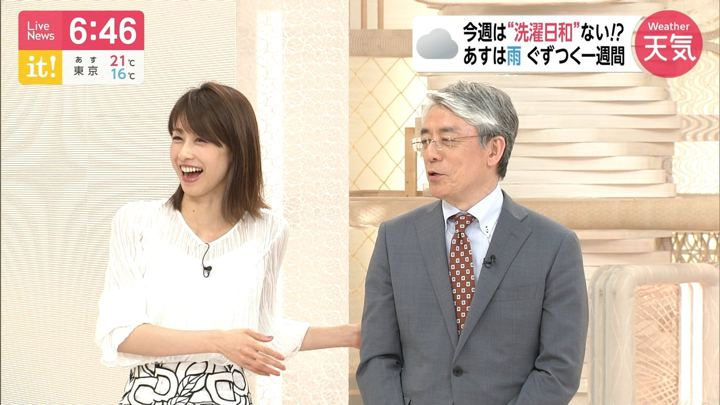 2019年05月13日加藤綾子の画像17枚目