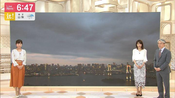 2019年05月13日加藤綾子の画像18枚目