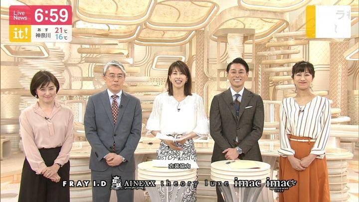 2019年05月13日加藤綾子の画像20枚目