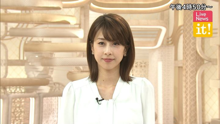 2019年05月14日加藤綾子の画像01枚目