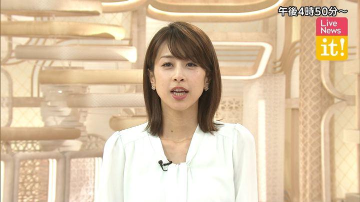2019年05月14日加藤綾子の画像02枚目