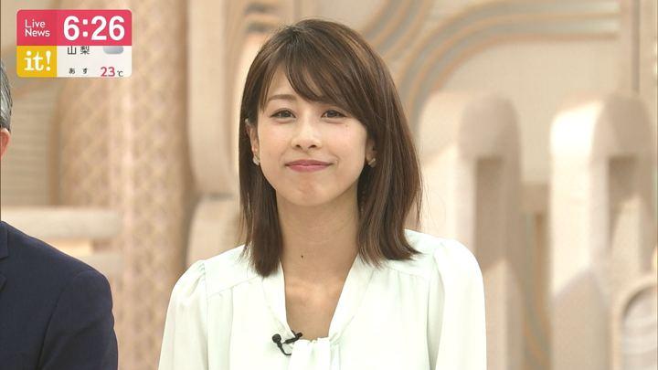 2019年05月14日加藤綾子の画像16枚目