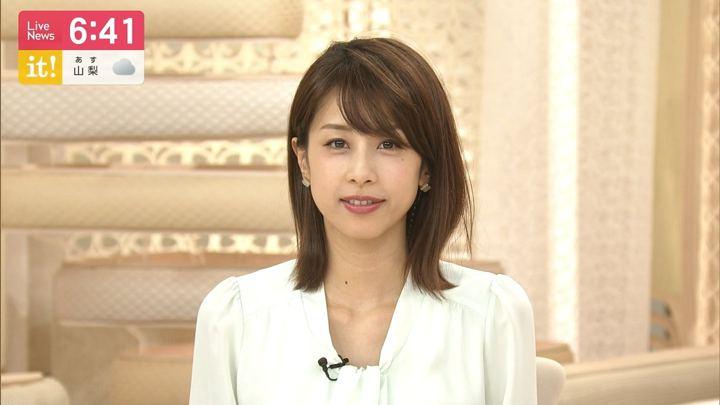 2019年05月14日加藤綾子の画像18枚目