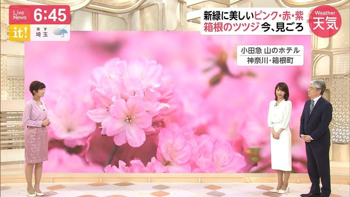 2019年05月14日加藤綾子の画像19枚目