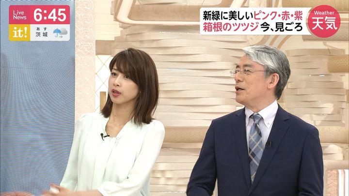 2019年05月14日加藤綾子の画像20枚目