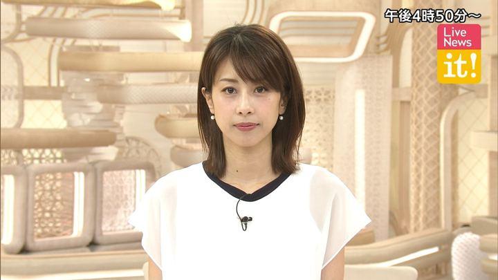 2019年05月15日加藤綾子の画像01枚目