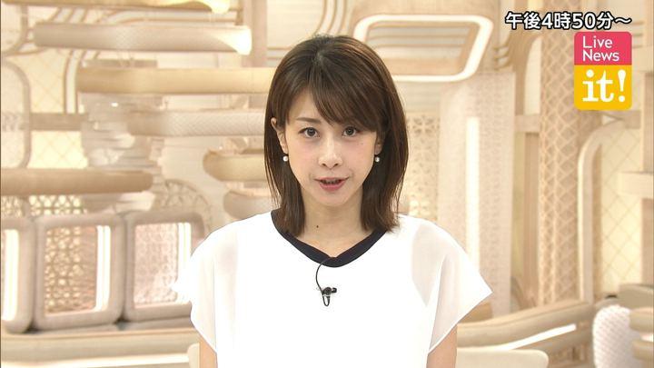 2019年05月15日加藤綾子の画像02枚目