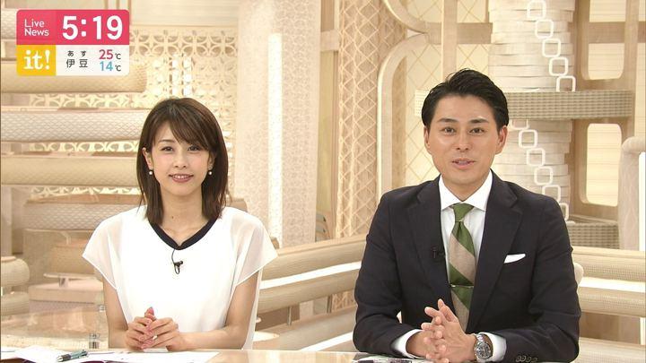 2019年05月15日加藤綾子の画像08枚目
