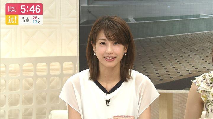 2019年05月15日加藤綾子の画像11枚目