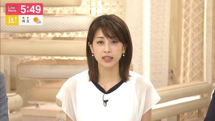 2019年05月15日加藤綾子の画像12枚目