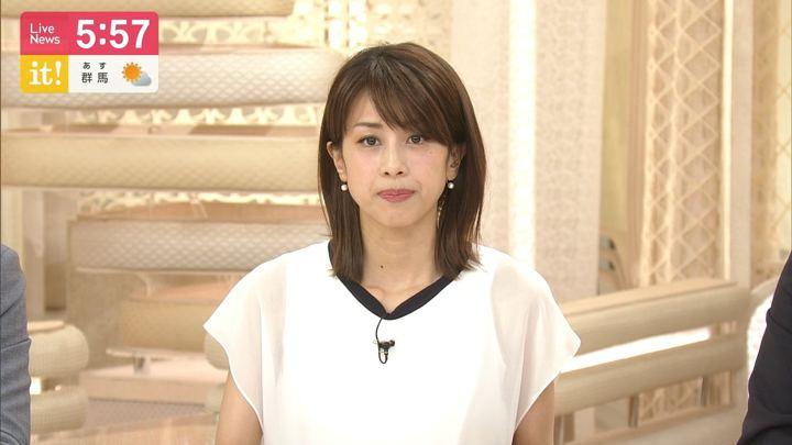 2019年05月15日加藤綾子の画像13枚目