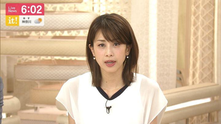 2019年05月15日加藤綾子の画像14枚目