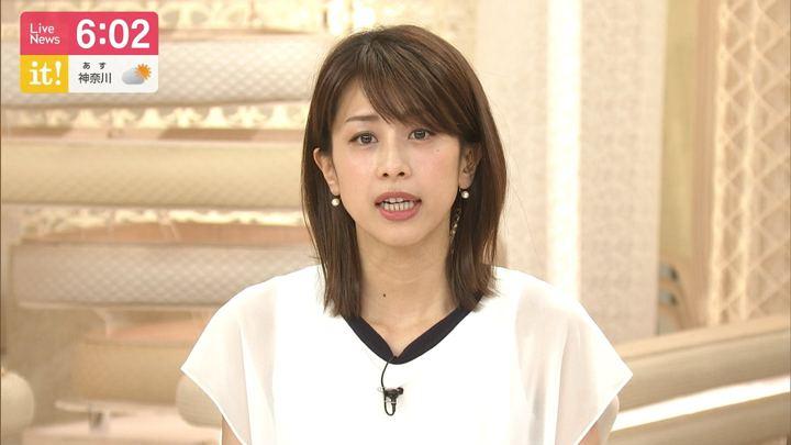 2019年05月15日加藤綾子の画像15枚目