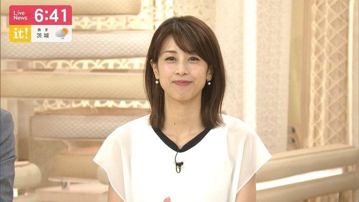 2019年05月15日加藤綾子の画像19枚目