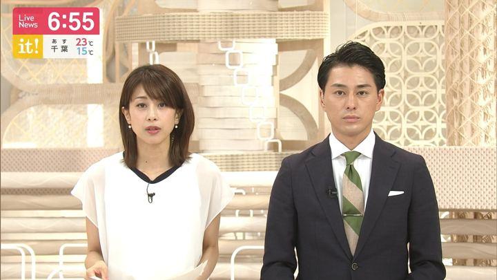 2019年05月15日加藤綾子の画像22枚目