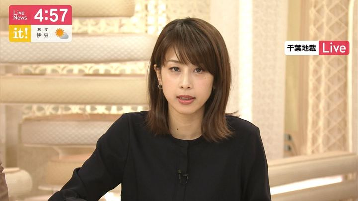 2019年05月16日加藤綾子の画像03枚目
