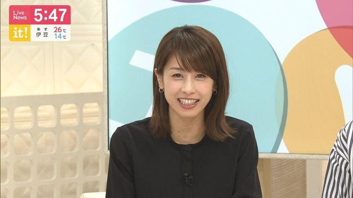 2019年05月16日加藤綾子の画像11枚目