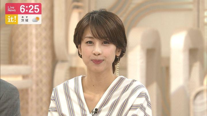 2019年05月17日加藤綾子の画像17枚目