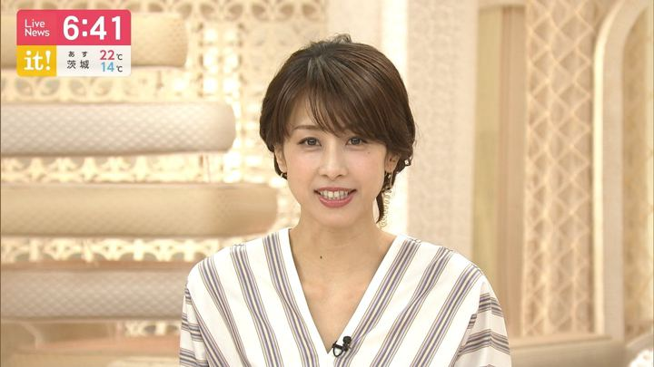 2019年05月17日加藤綾子の画像18枚目