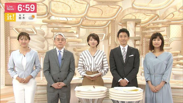 2019年05月17日加藤綾子の画像23枚目