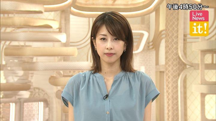 2019年05月20日加藤綾子の画像01枚目