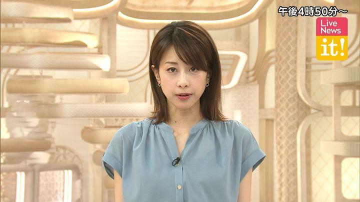 2019年05月20日加藤綾子の画像02枚目