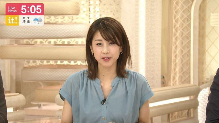 2019年05月20日加藤綾子の画像09枚目
