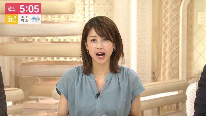 2019年05月20日加藤綾子の画像10枚目