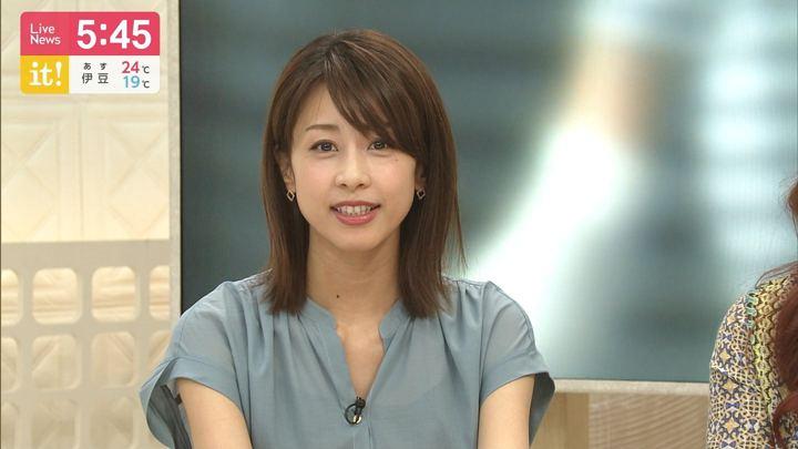 2019年05月20日加藤綾子の画像15枚目