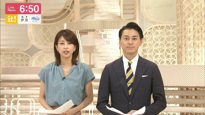 2019年05月20日加藤綾子の画像21枚目
