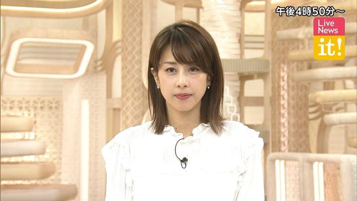 2019年05月21日加藤綾子の画像01枚目
