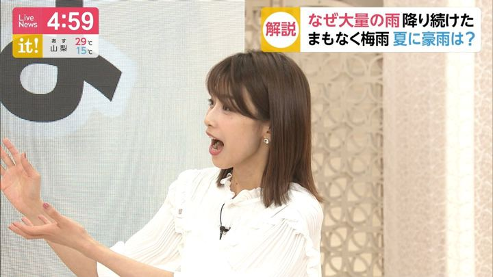 2019年05月21日加藤綾子の画像05枚目