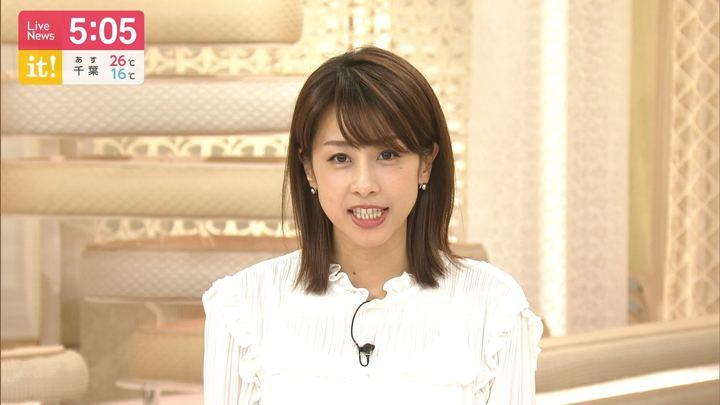 2019年05月21日加藤綾子の画像09枚目