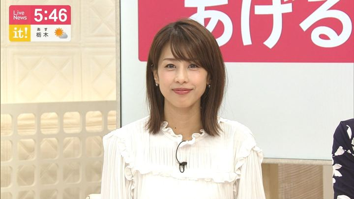2019年05月21日加藤綾子の画像14枚目