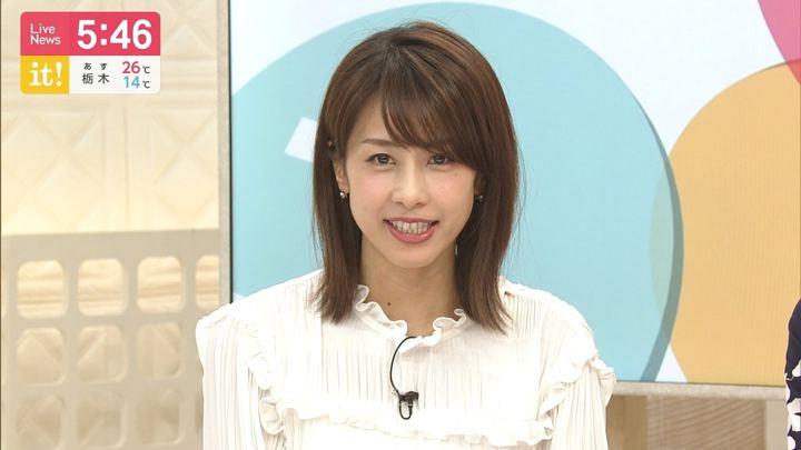 2019年05月21日加藤綾子の画像15枚目