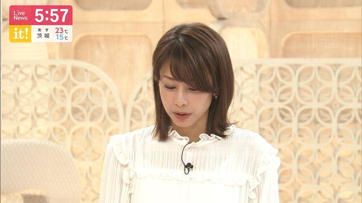 2019年05月21日加藤綾子の画像19枚目