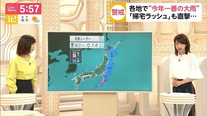 2019年05月21日加藤綾子の画像20枚目