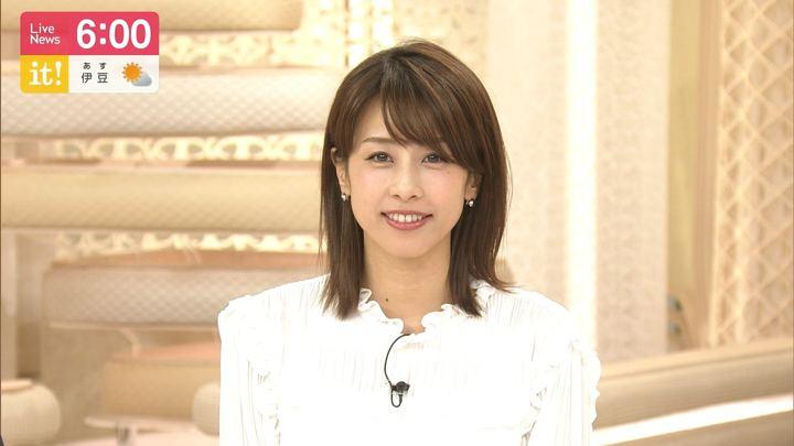 2019年05月21日加藤綾子の画像21枚目