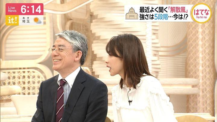2019年05月21日加藤綾子の画像23枚目