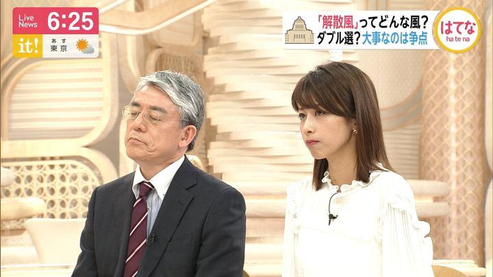 2019年05月21日加藤綾子の画像26枚目
