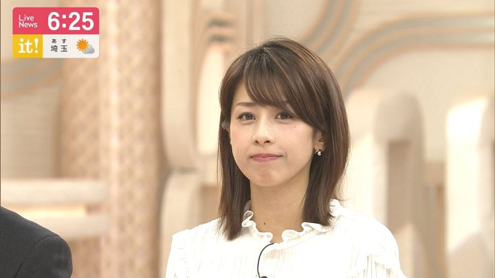 2019年05月21日加藤綾子の画像27枚目