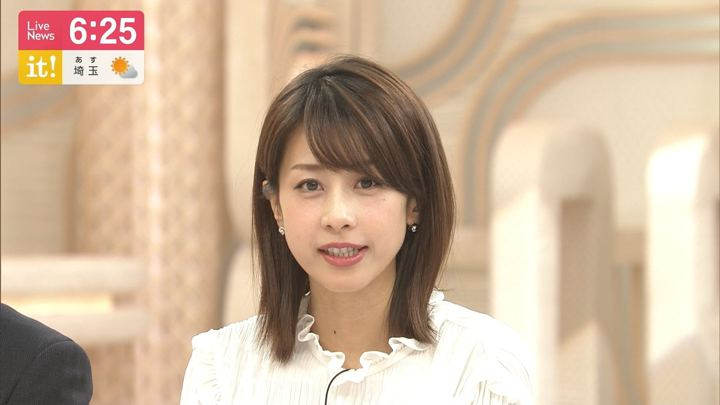 2019年05月21日加藤綾子の画像28枚目