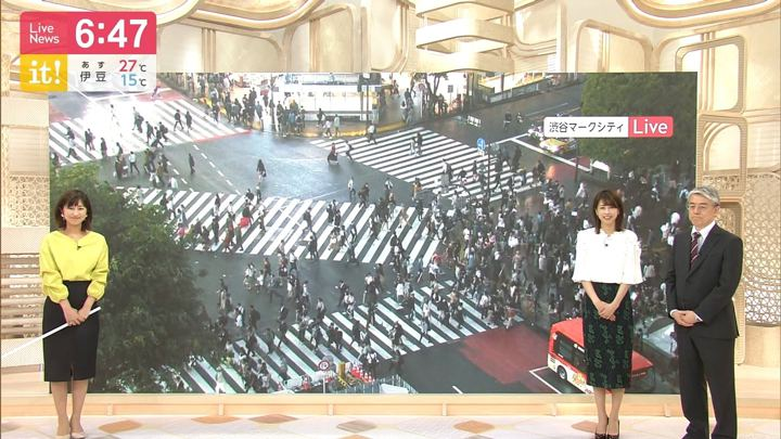 2019年05月21日加藤綾子の画像30枚目