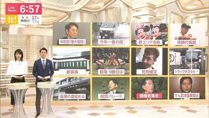 2019年05月21日加藤綾子の画像31枚目