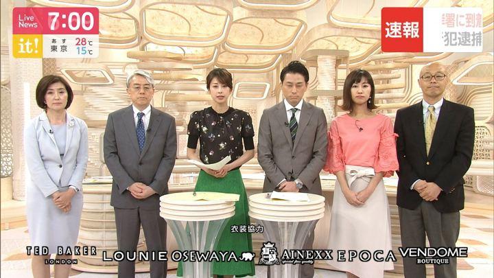 2019年05月22日加藤綾子の画像18枚目
